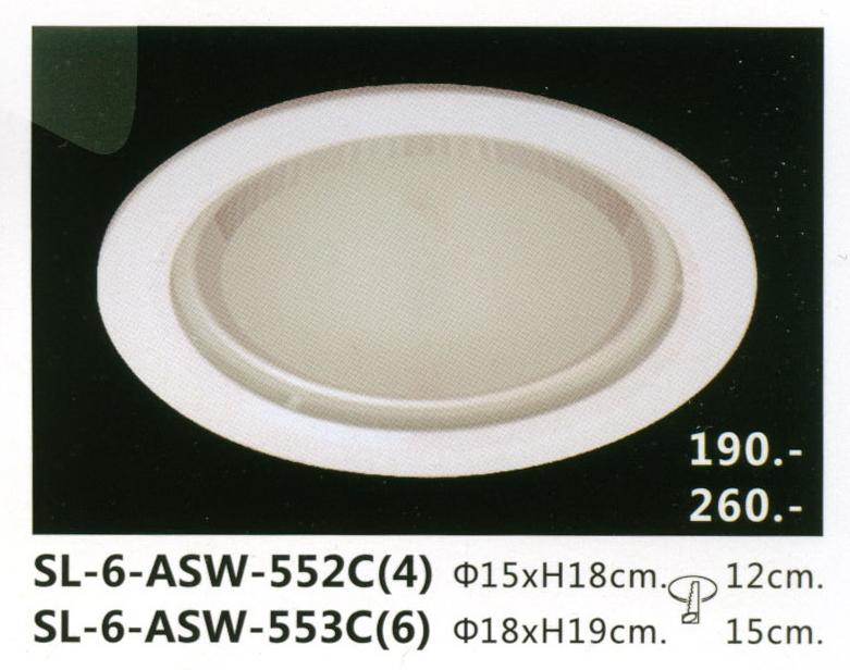 sl-6-asw-552c4_553c6
