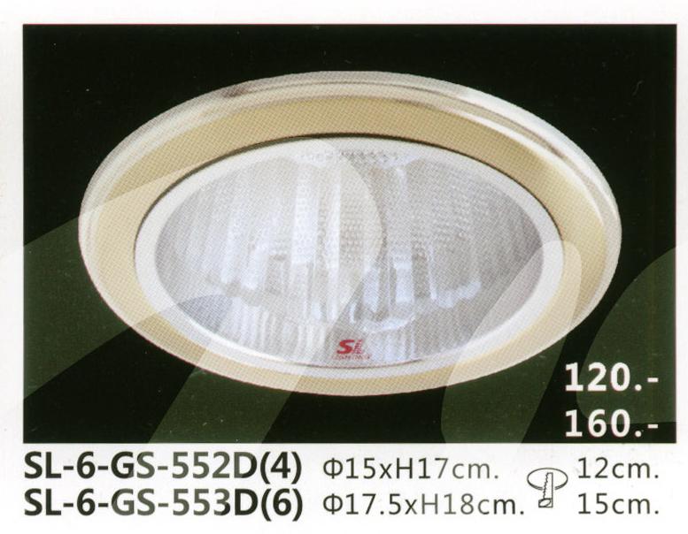 sl-6-gs-552d4_553d6