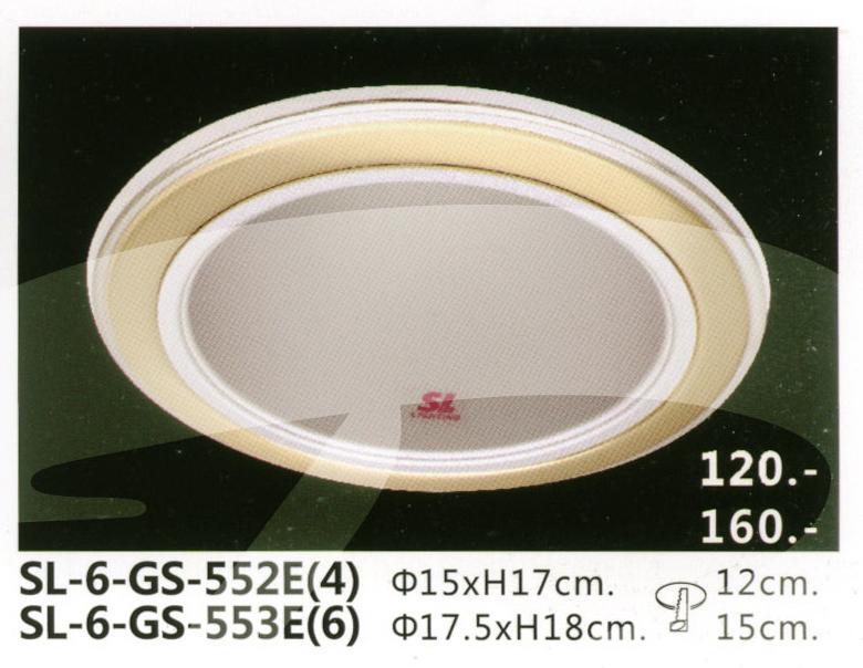 sl-6-gs-552e4_553e6
