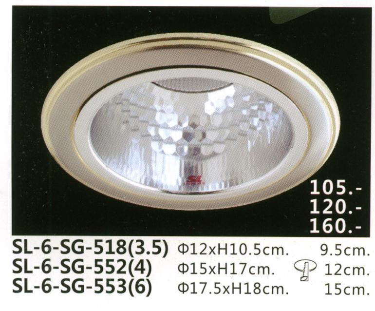 sl-6-sg-5183-5_5524_5536