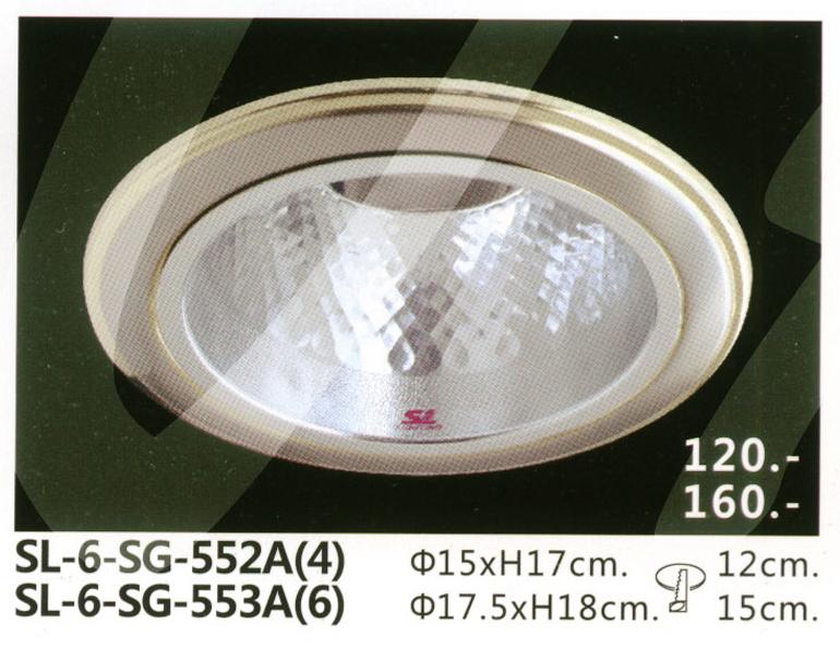 sl-6-sg-552a4_553a6