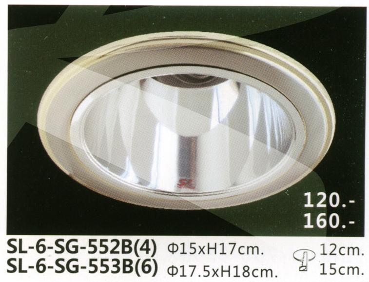 sl-6-sg-552b4_553b6