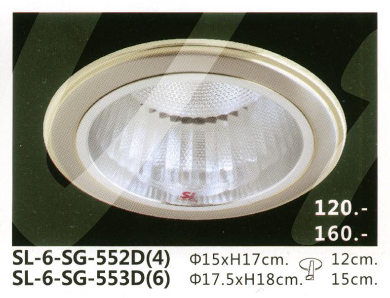 sl-6-sg-552d4_553d6