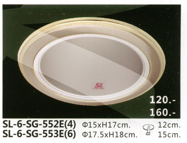 sl-6-sg-552e4_553e6