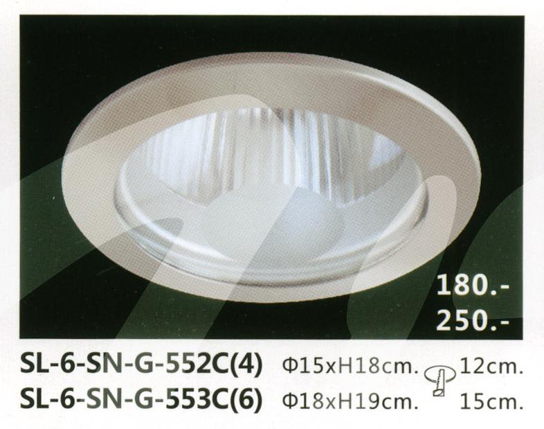 sl-6-sn-g-552c4_553c6