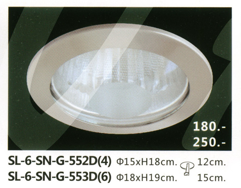 sl-6-sn-g-552d4_553d6