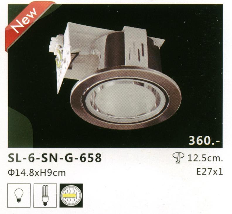 sl-6-sn-g-658