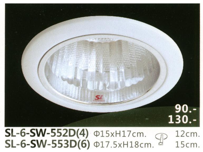 sl-6-sw-552d4_553d6