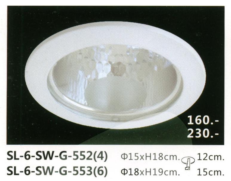 sl-6-sw-g-5524_5536