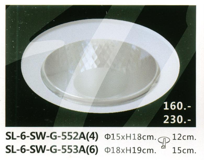 sl-6-sw-g-552a4_553a6