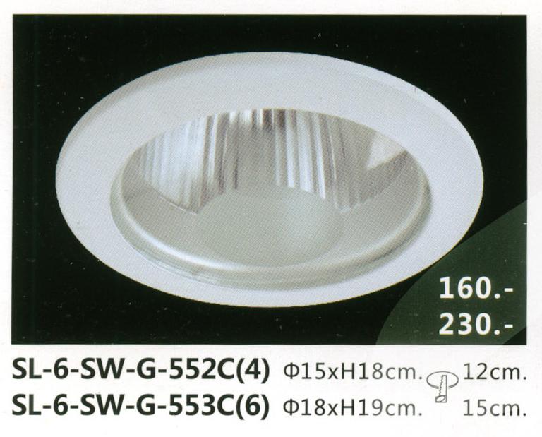 sl-6-sw-g-552c4_553c6