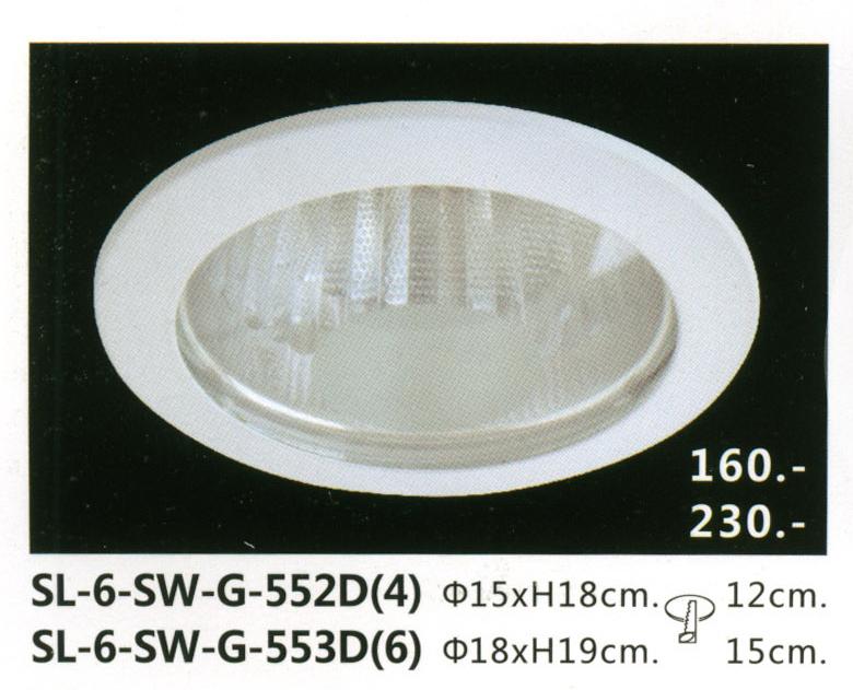 sl-6-sw-g-552d4_553d6