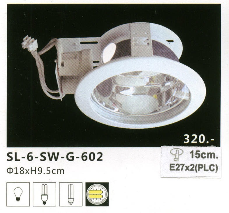 sl-6-sw-g-602
