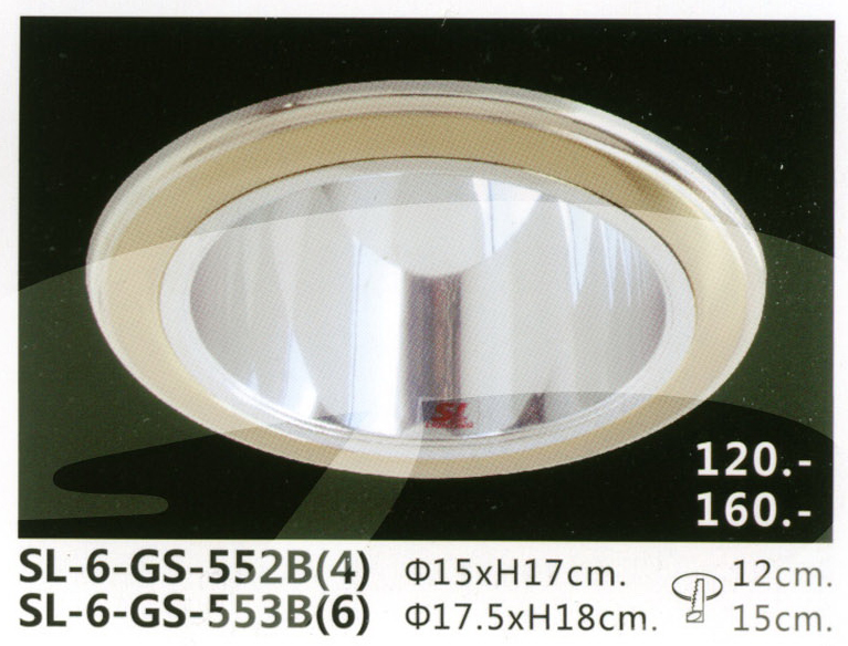 sl-gs-552b4_553b6