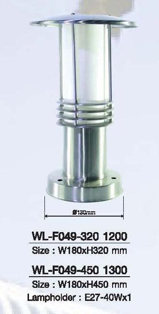 wl-f049-320-1200_450-1300